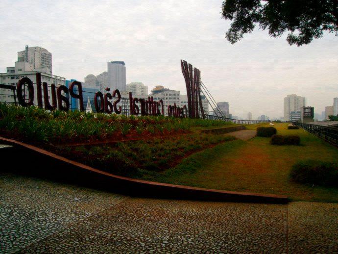 Centro Cultural São Paulo CCSP