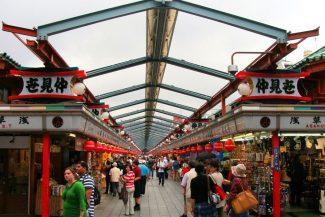 Mercado de Asakusa