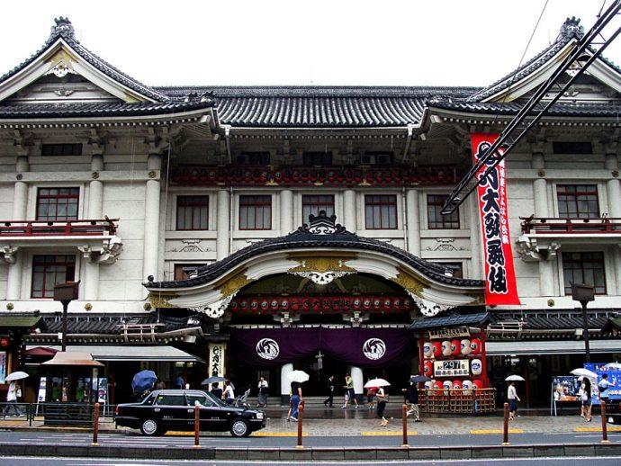 Teatro Kabuki de Tokyo