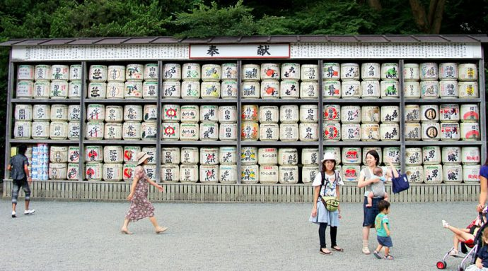 Barris de sake em Kamkura