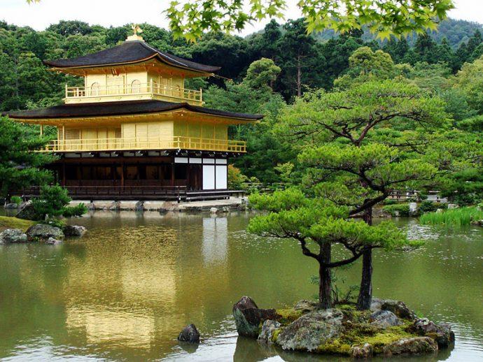 Pavilhão de Ouro