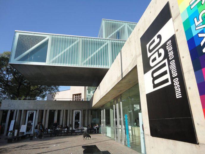 Fachada do Museu Emilio Caraffa de arte contemporânea