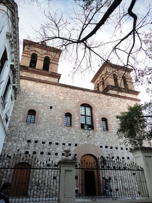 Iglesia de la Compañía de Jesusintegrante da Manzana Jesuítica