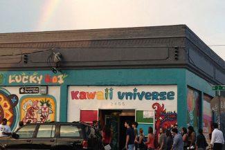 Fim de tarde em Wynwood, galerias e arco-iris