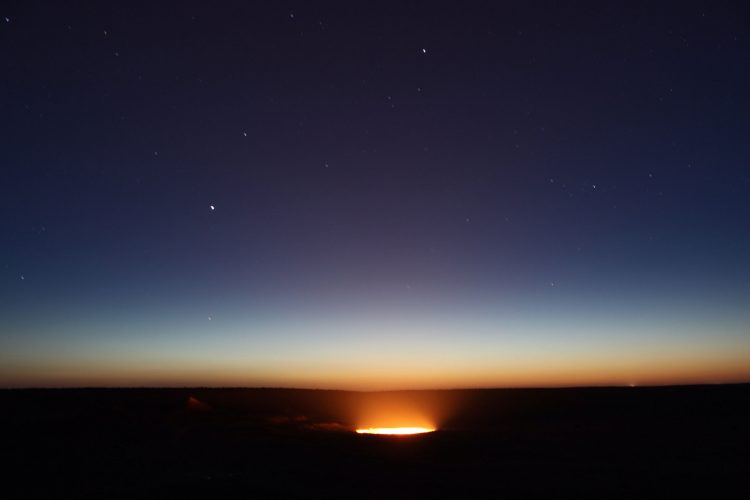 Darvaza Gas Crater, Darvaza - Turcomenistão