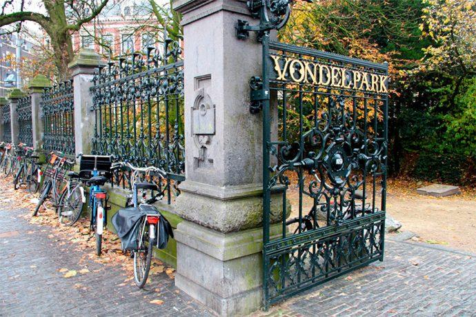Uma das entradas do Vondelpark