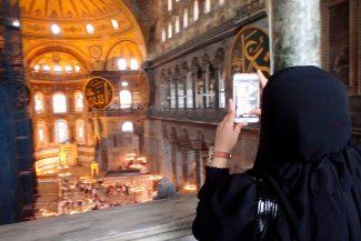 Interior da Mesquita Azul