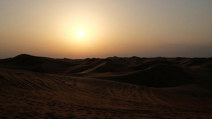 Desertos são comuns aos dois países