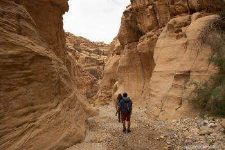 Início da trilha Wadi El Ghuweir