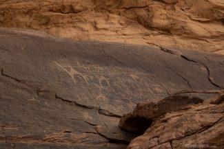 Arte Rupestre em Wadi Rum