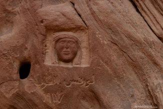 Siq Um Tawaqi é a cara do Lawrence gravada na pedra, fica dentro de um cânion