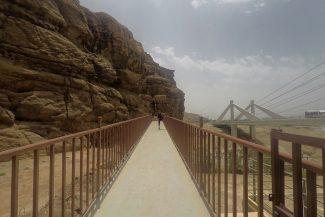Passarela conecta o centro de visitantes a trilha