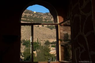 Visual das janelas do Dana Tower Hotel